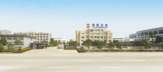 YongKang Xieheng industry&Commerce Co.,Ltd