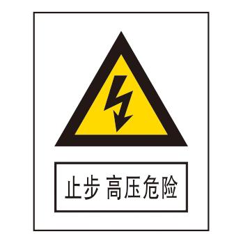Warning signs-3-1