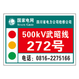 Rod number plate-6-1