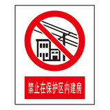 Forbidden signs -1-18