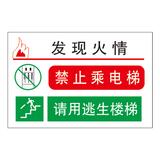 Luminous emergency evacuation signs -18-21