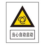 Warning signs -4-3