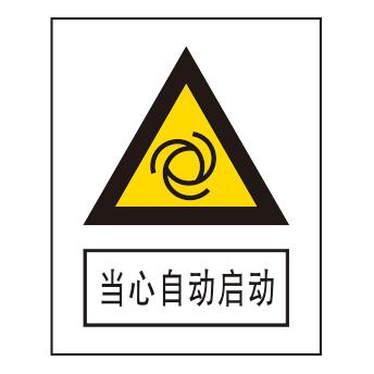 Warning signs-4-3