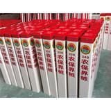 Standard pile warning tube-34-2