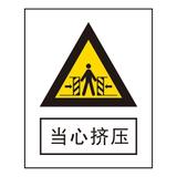 Warning signs -3-42