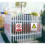 Transformer guardrail -27-3
