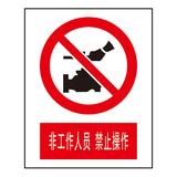 Forbidden signs -2-30