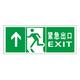 Luminous emergency evacuation signs-18-7