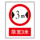 Forbidden signs-2-34