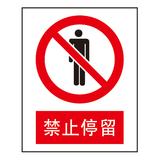 Forbidden signs -1-30