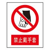 Forbidden signs -2-12