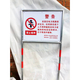 Safety facilities-22-5