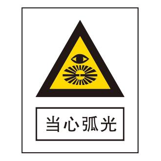 Warning signs-3-28