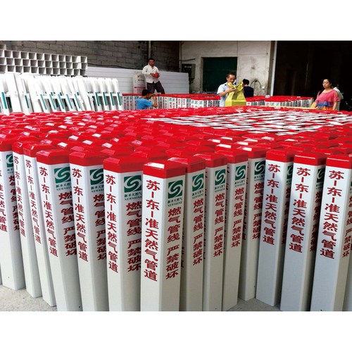 Standard pile warning tube-34-4