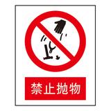 Forbidden signs -2-39