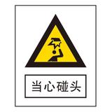Warning signs-3-9