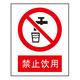 Forbidden signs-1-13