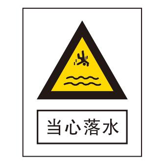 Warning signs-3-33