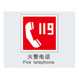 Fire safety signs -9-12
