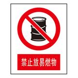 Forbidden signs -1-26