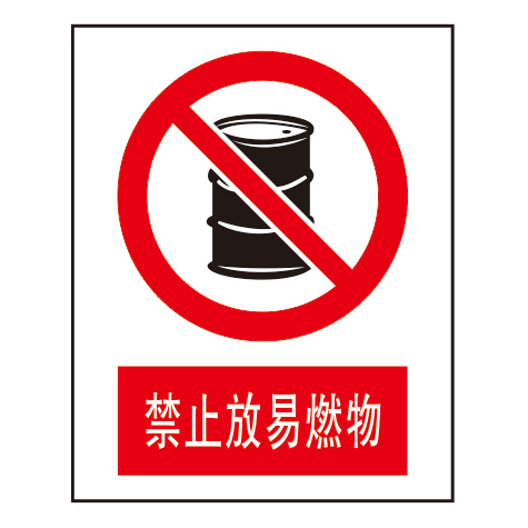 Forbidden signs-1-26