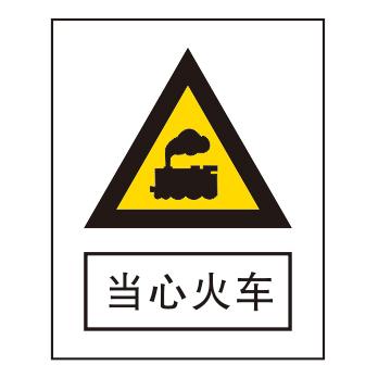 Warning signs-3-23