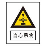 Warning signs -3-19