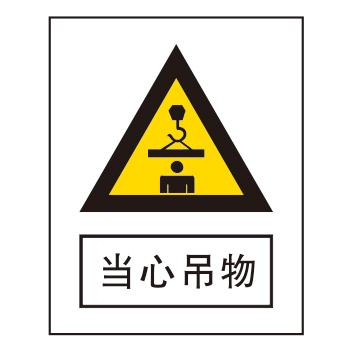 Warning signs-3-19