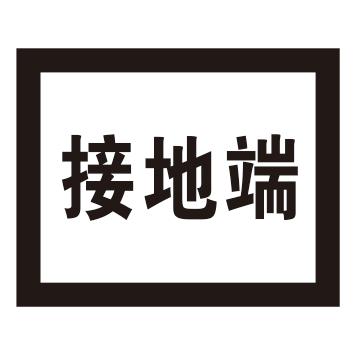 Substation logo-10-14