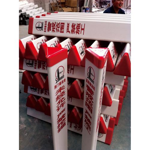 Standard pile warning tube-33-2