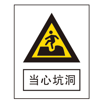 Warning signs-3-6