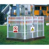 Transformer guardrail -27-2