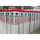 Standard pile warning tube-33-1