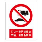 Forbidden signs -1-29