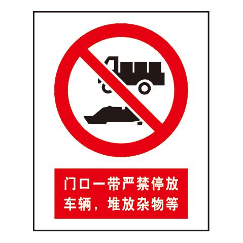 Forbidden signs-1-29