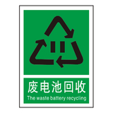 Public health and safety publicity logo-13-9