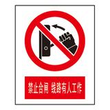 Forbidden signs-1-6