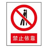 Forbidden signs -1-36