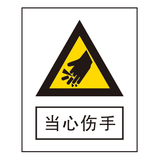 Warning signs -4-7