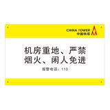 Tower company safety logo-14-6