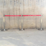 Safety facilities-23-1