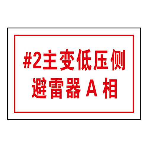 Substation logo-10-3