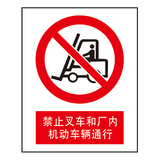 Forbidden signs -2-8