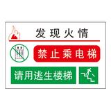Luminous emergency evacuation signs -18-22