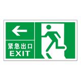 Luminous emergency evacuation signs-18-10