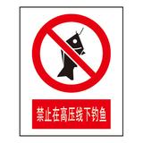 Forbidden signs -1-20