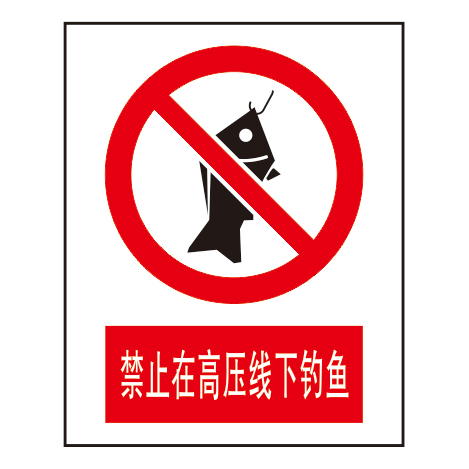 Forbidden signs-1-20