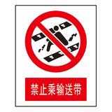 Forbidden signs -2-23