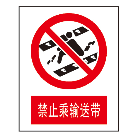 Forbidden signs-2-23