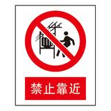 Forbidden signs -2-7